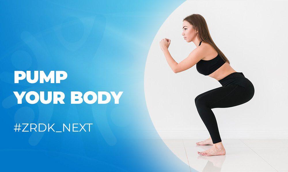 pump your body. Фитнес-клуб Зарядка