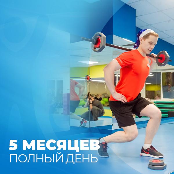 Акции на абонементы в фитнес-клуб